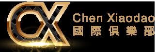 名亨娛樂城-真人百家樂-百家樂教學-百家樂打法-百家樂攻略