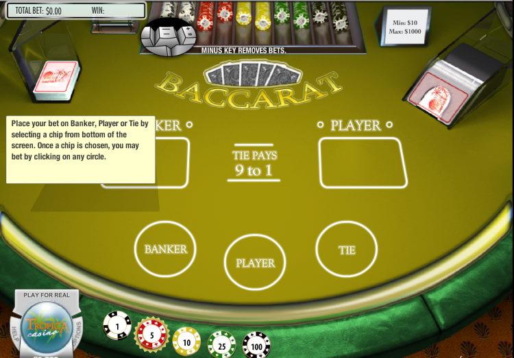 百家樂遊戲、預測赌运亨通 2赔3百家乐变奏 阿图 百家樂遊戲、規則