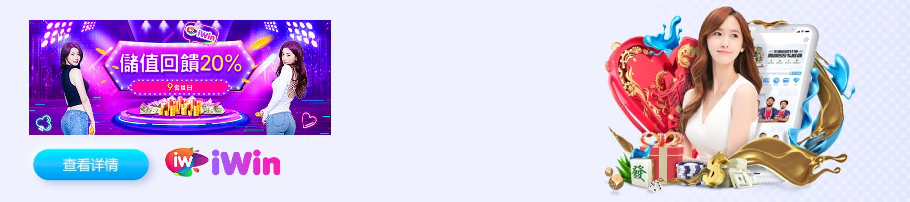 百家樂教學,百家樂攻略,百家樂推薦,百家樂賺錢,百家樂贏前,百家樂公式,百家樂算牌,百家樂規則,百家樂遊戲,百家樂入門,線上百家樂,真人百家樂,百家樂評價,百家樂分析,百家樂看路,百家樂賭場,百家樂密技,百家樂必贏,百家樂策略,百家樂致勝,歐博娛樂城,沙龍娛樂城,歐博百家樂,沙龍百家樂,WM百家樂,WM娛樂城,DG百家樂,dg娛樂城,WM百家樂破解,WM百家樂教學,WM百家樂攻略,WM百家樂推薦,WM百家樂賺錢,WM百家樂贏前,WM百家樂公式,WM百家樂算牌,WM百家樂規則,WM百家樂遊戲,WM百家樂入門,線上WM百家樂,真人WM百家樂,WM百家樂評價,WM百家樂分析,WM百家樂看路,WM百家樂賭場,WM百家樂密技,WM百家樂必贏,WM百家樂策略,WM百家樂致勝,歐博娛樂城,沙龍娛樂城,歐博百家樂,百家樂破解